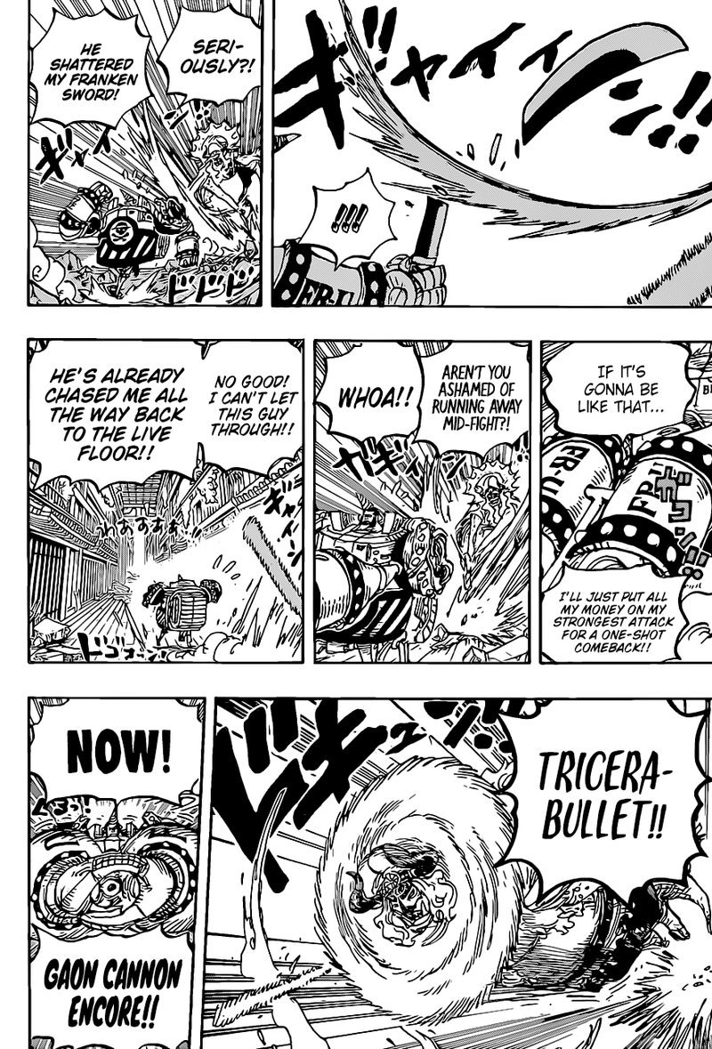 One Piece, Chapter 1019 image one_piece_1019_15