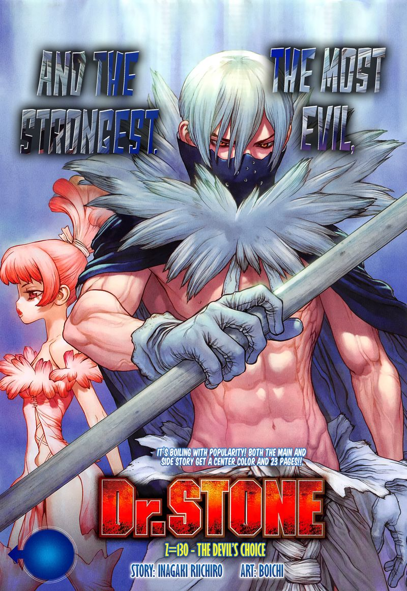 Dr. Stone : Chapter 130 - The Devils Choice image 001