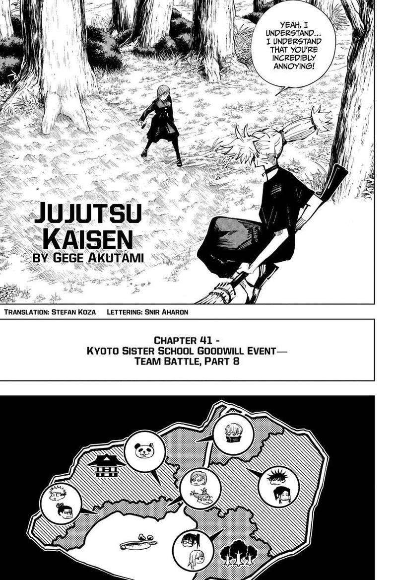 Jujutsu Kaisen, Chapter 41 image 001