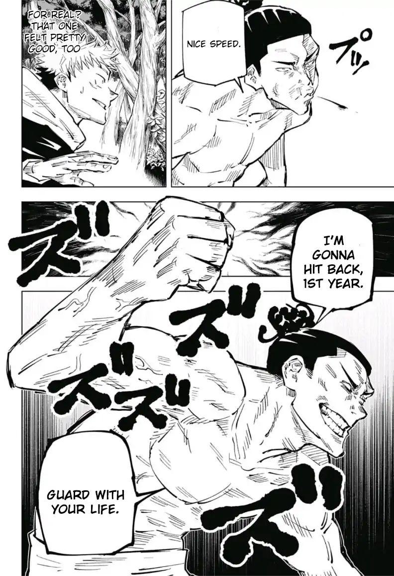 Jujutsu Kaisen, Chapter 34 image 011