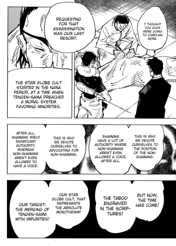 Jujutsu Kaisen, Chapter 74 image 004