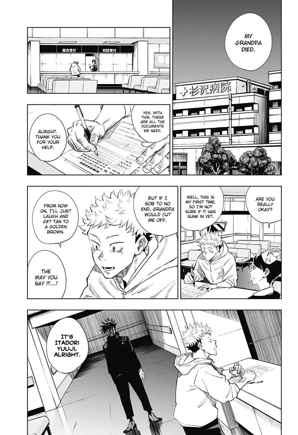 Jujutsu Kaisen, Chapter 1 image 020