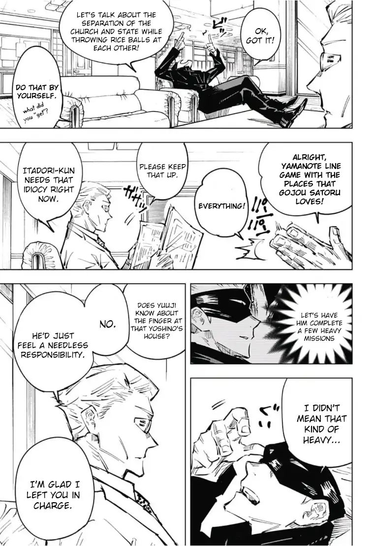 Jujutsu Kaisen, Chapter 32 image 007