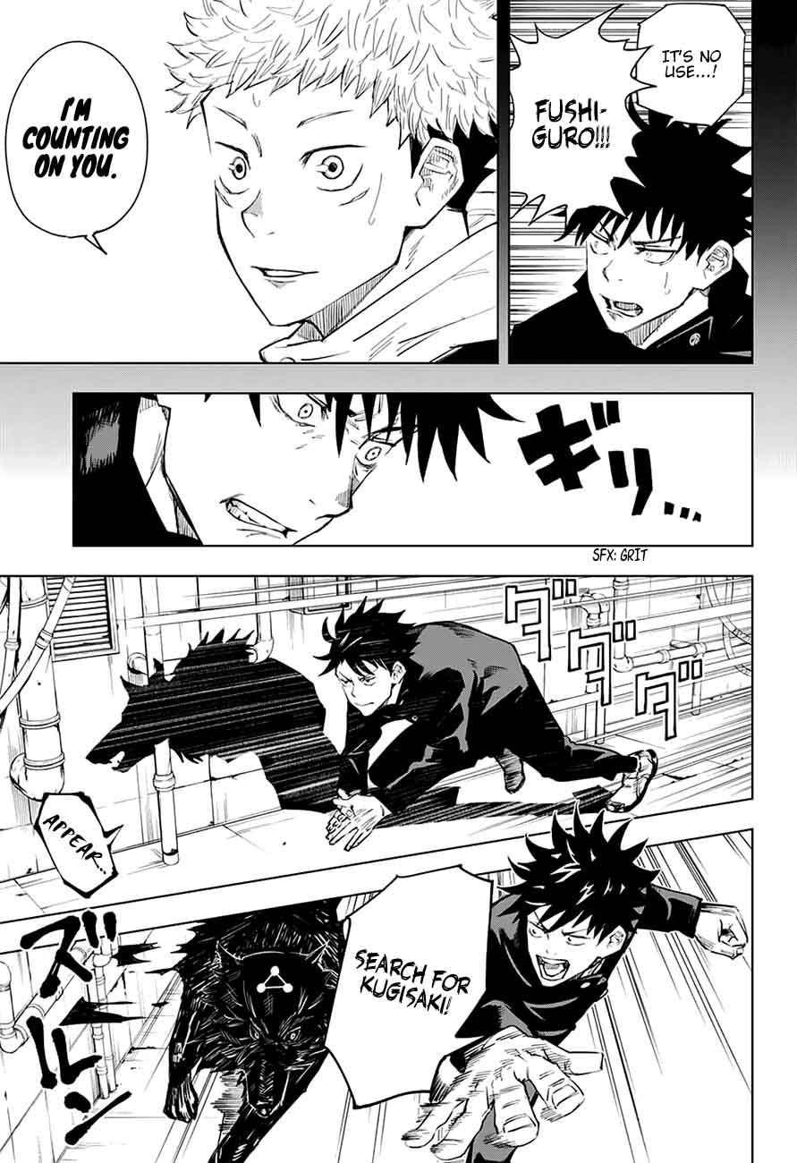 Jujutsu Kaisen, Chapter 7 image 006