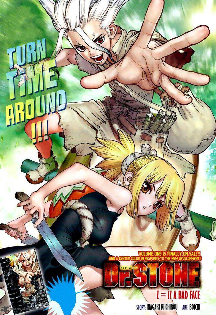 Dr. Stone : Chapter 17 image 001