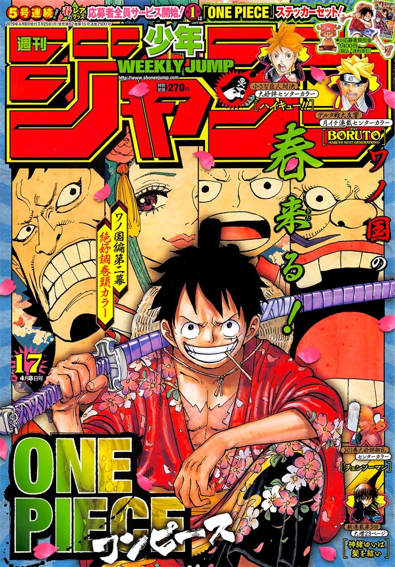 One Piece, Chapter 937 image 001