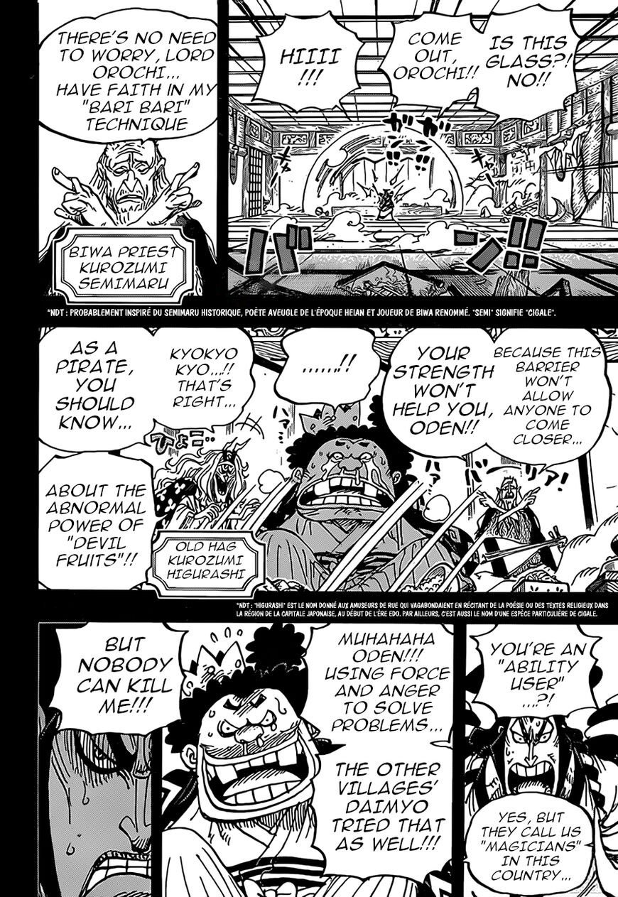 One Piece, Chapter 969 image 003
