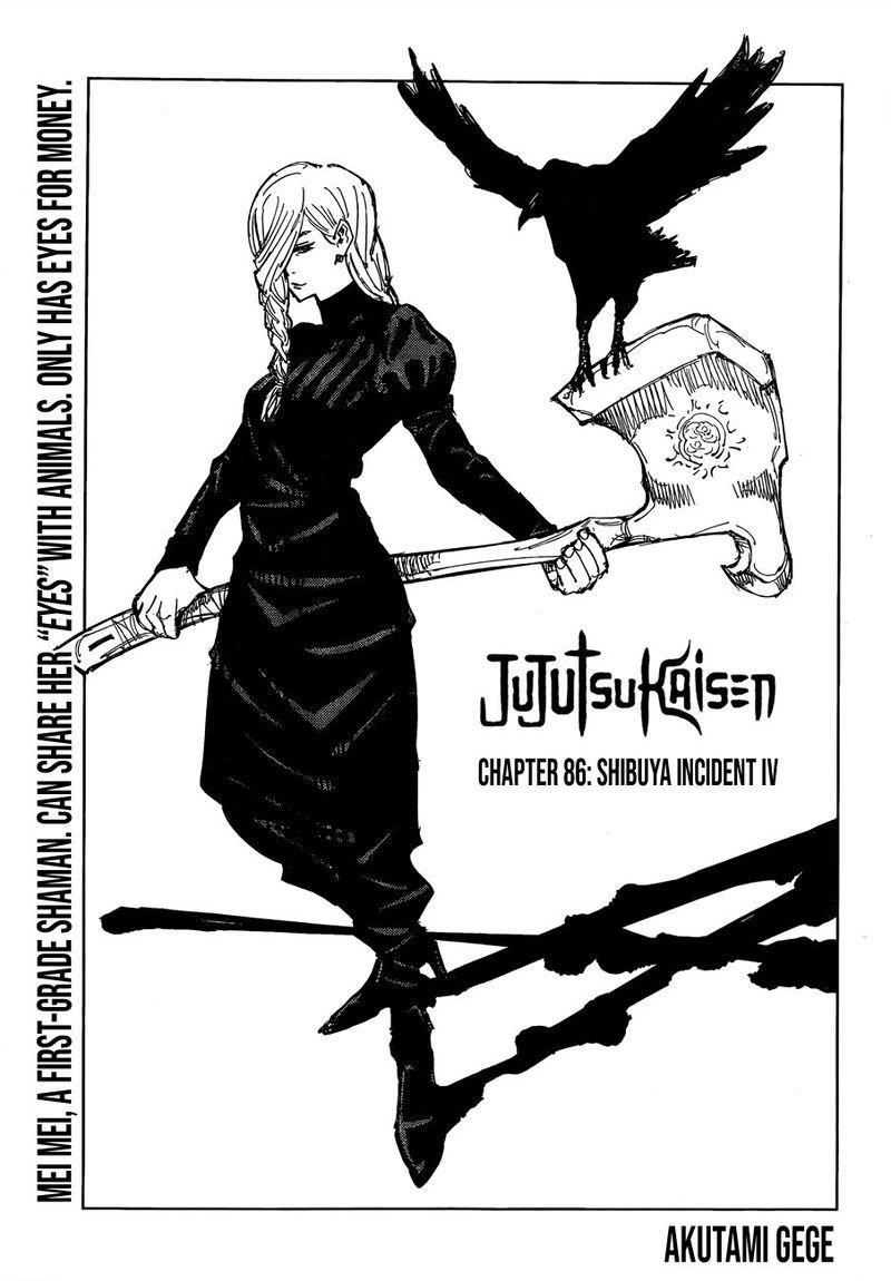 Jujutsu Kaisen, Chapter 86 image 001