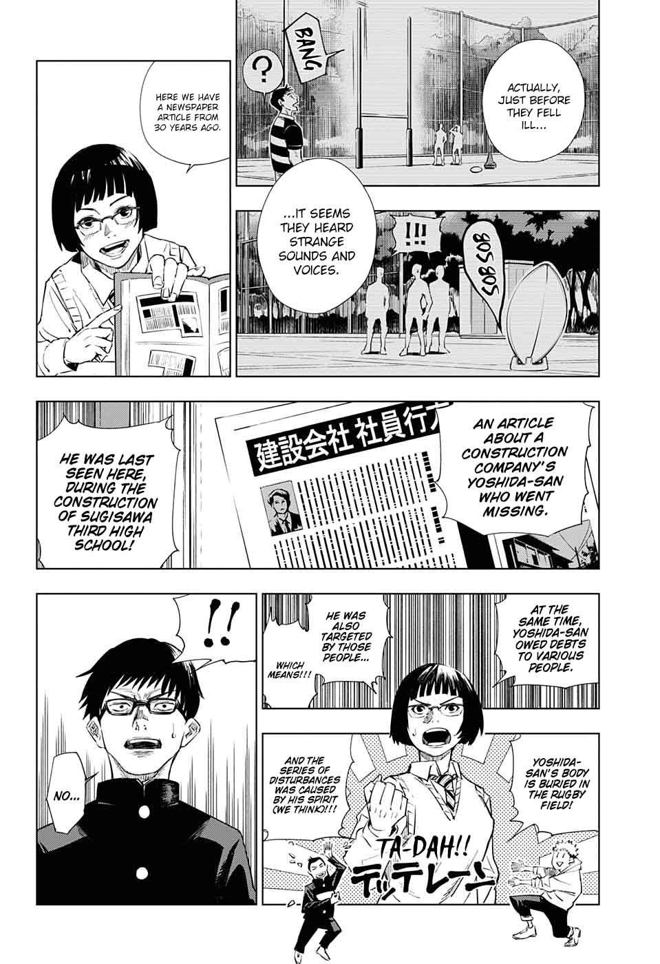 Jujutsu Kaisen, Chapter 1 image 007