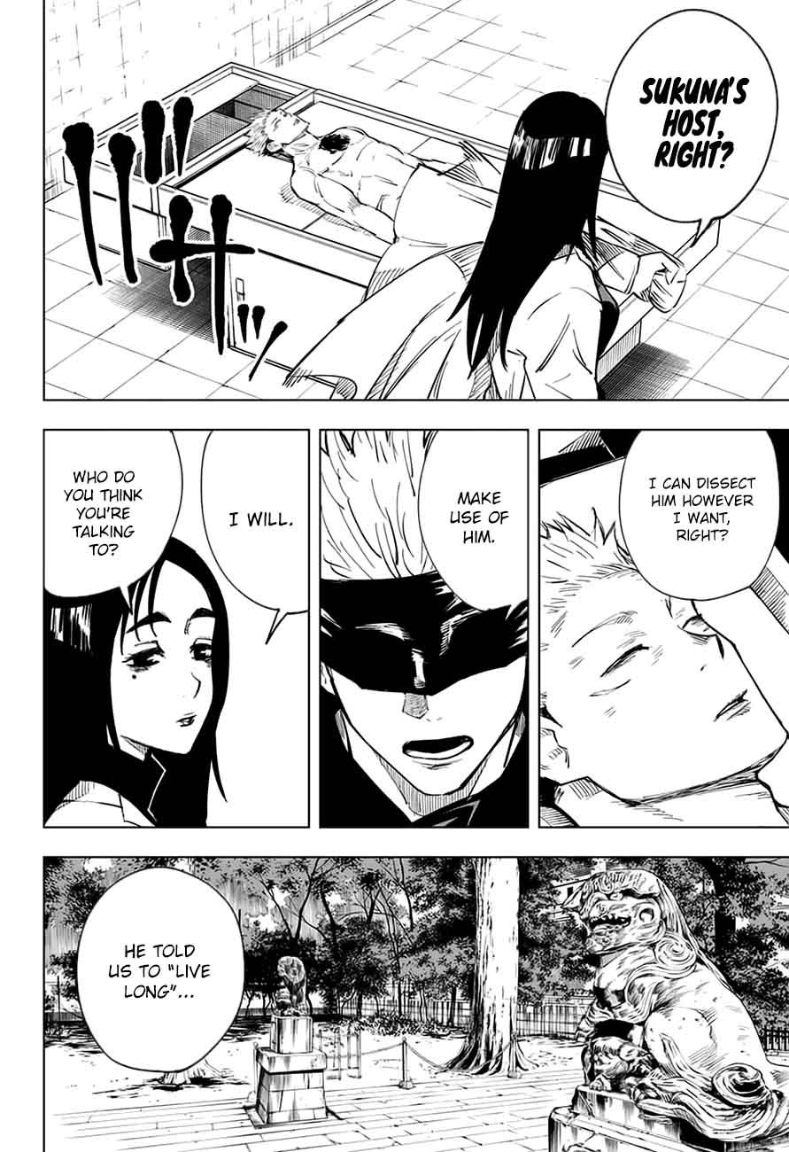 Jujutsu Kaisen, Chapter 10 image 006