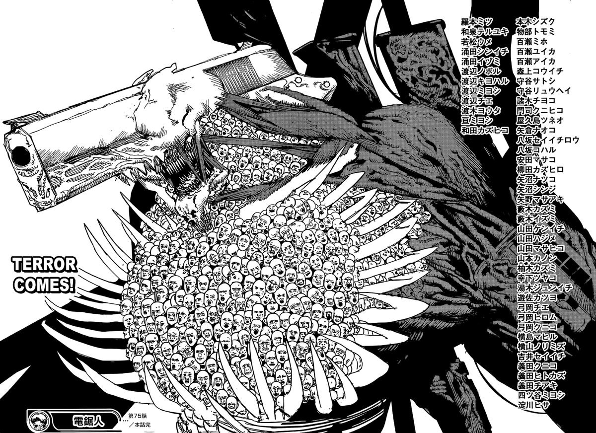 Chainsaw Man, Chapter 75 - 9, 12 image 015