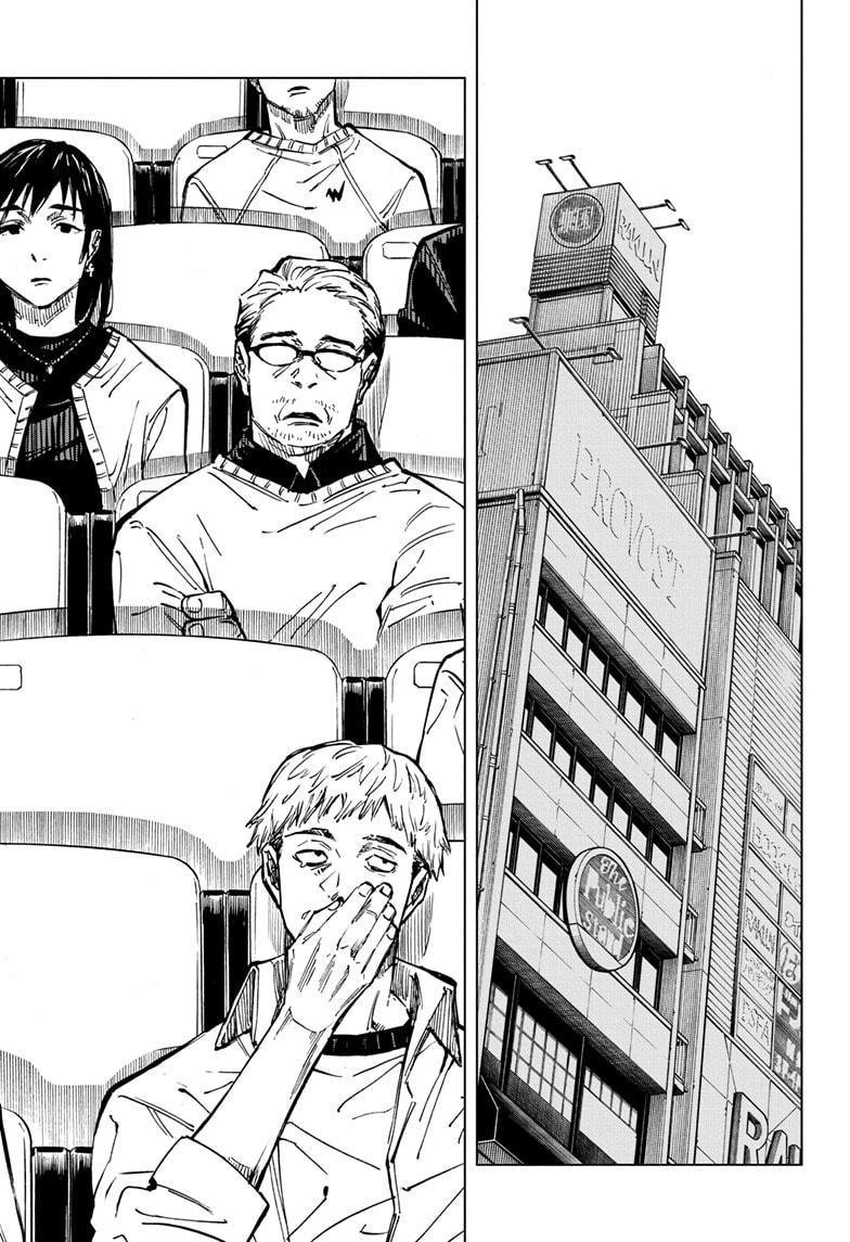 Jujutsu Kaisen, Chapter 146 image 015