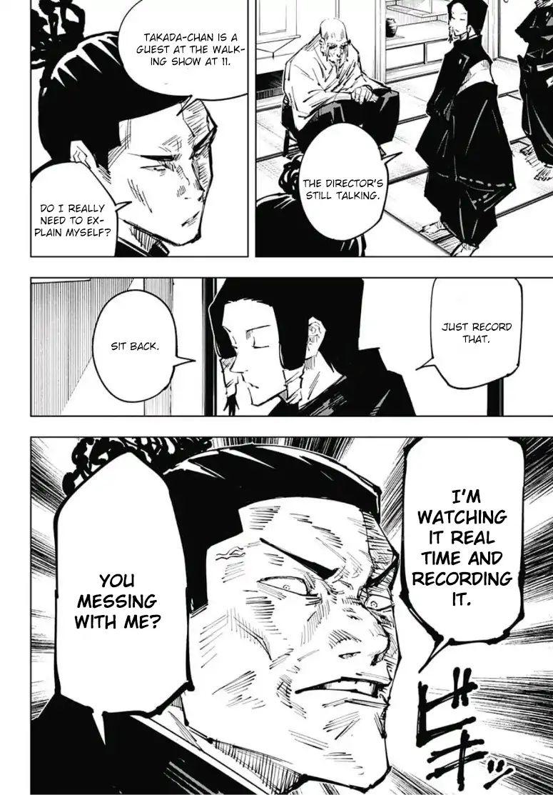 Jujutsu Kaisen, Chapter 33 image 009