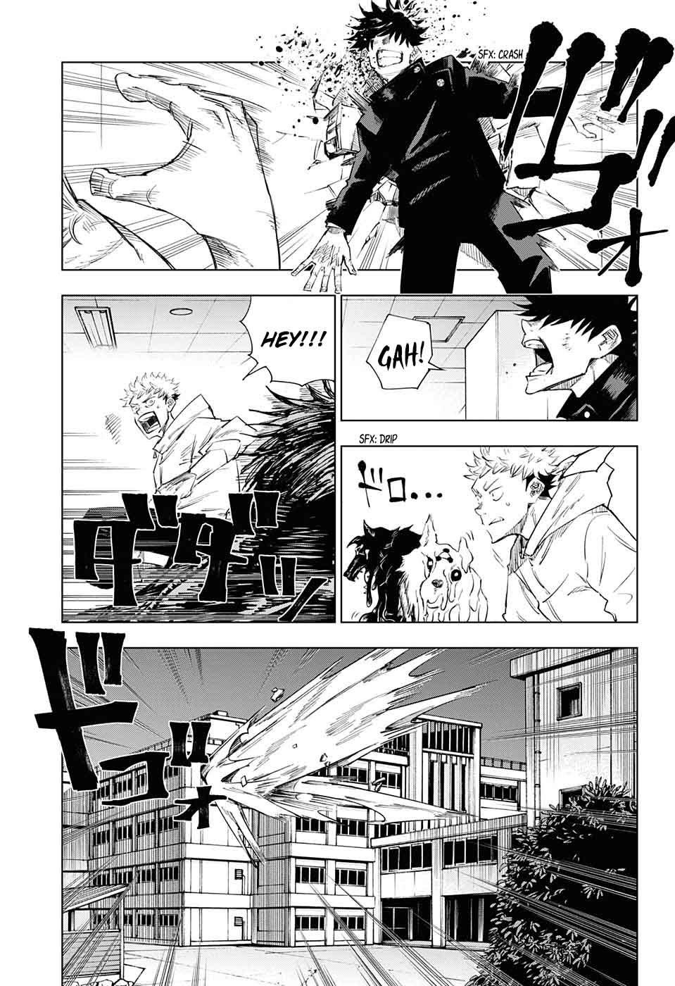 Jujutsu Kaisen, Chapter 1 image 042