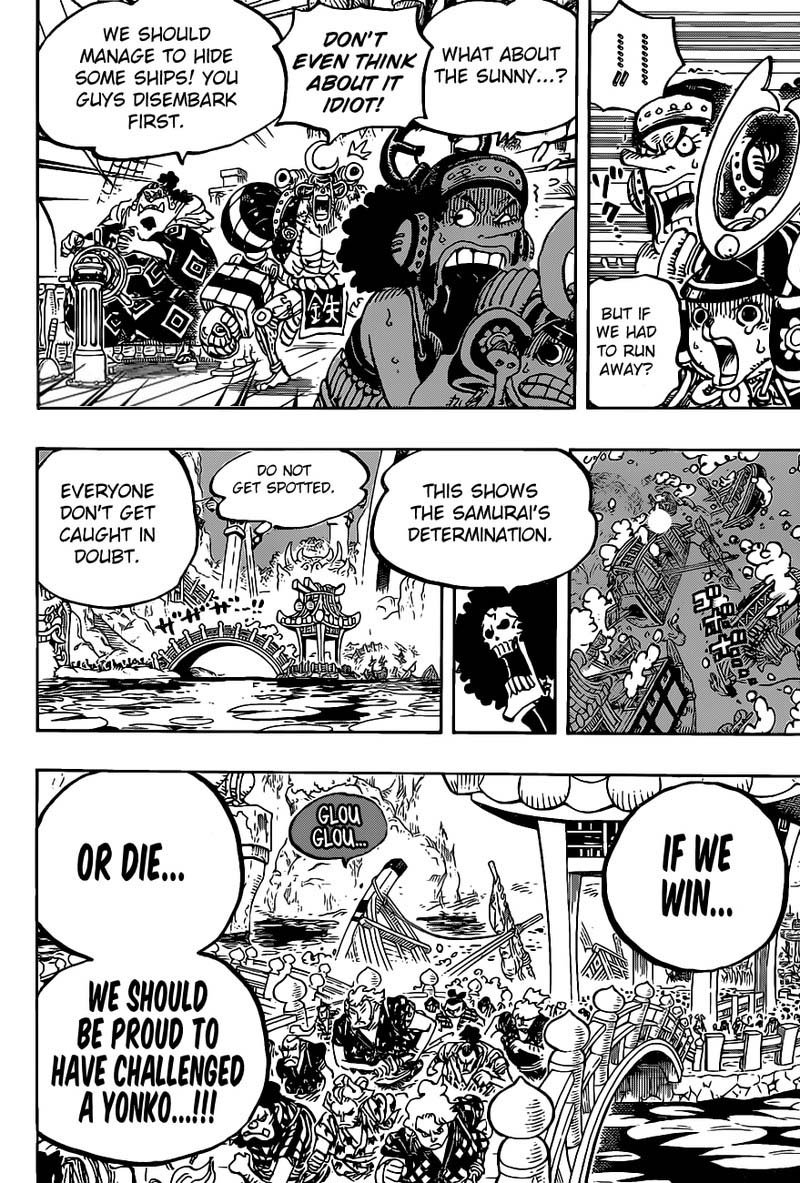 One Piece, Chapter 978 image 008