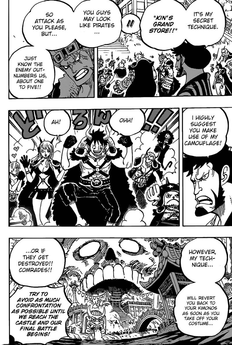 One Piece, Chapter 978 image 010