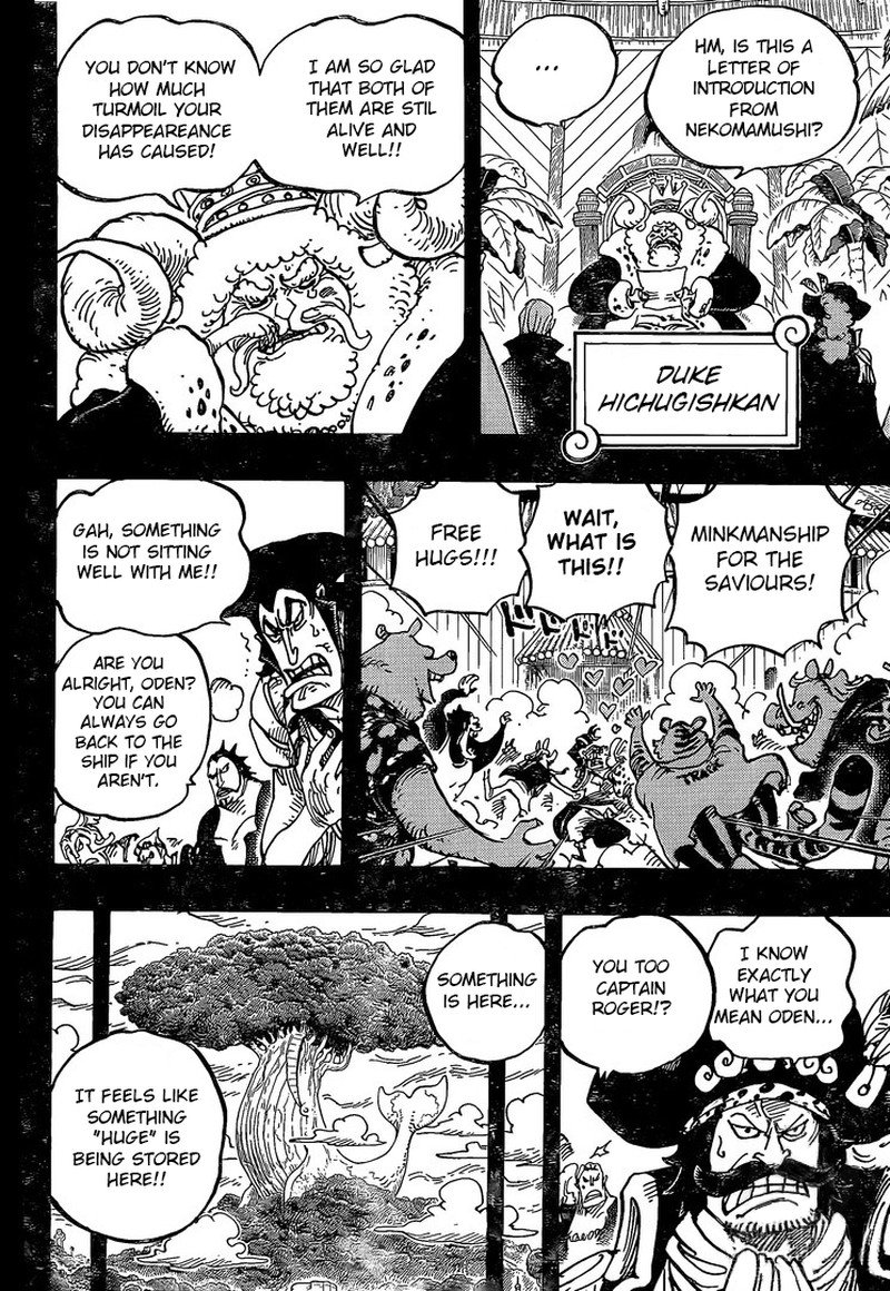 One Piece, Chapter 967 image 013