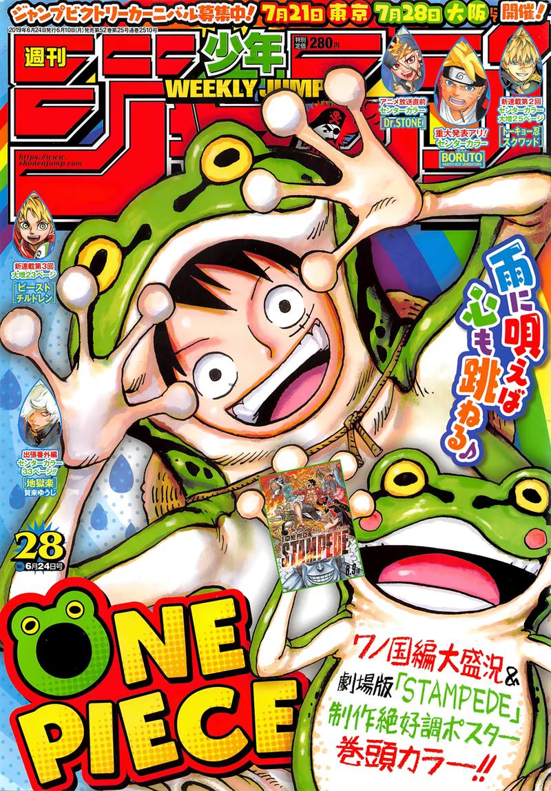 One Piece, Chapter 945 image 001