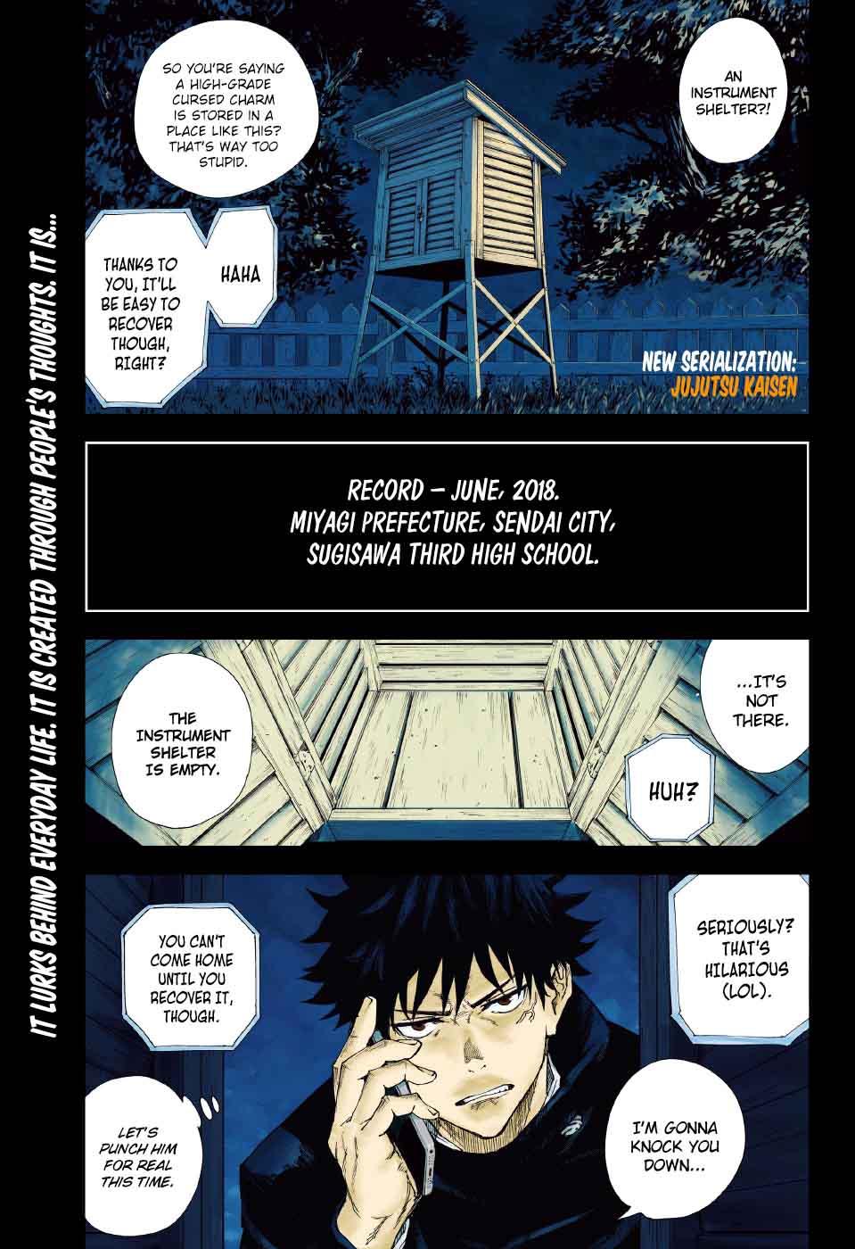 Jujutsu Kaisen, Chapter 1 image 001
