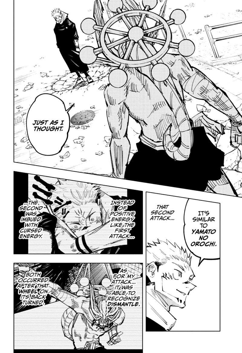 Jujutsu Kaisen, Chapter 118 image 014