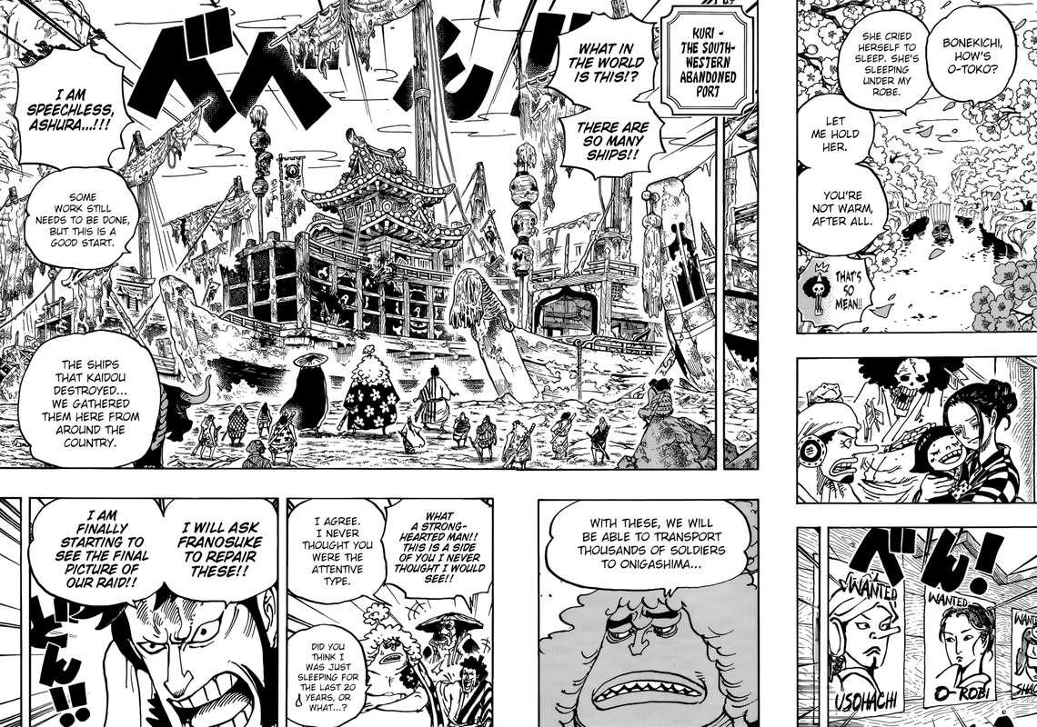 One Piece, Chapter 951 image 012