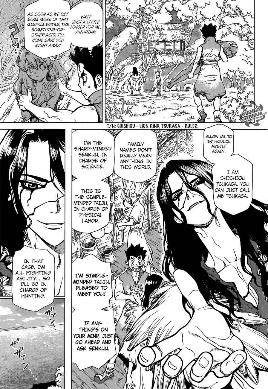 Dr. Stone : Chapter 4 - Pure white shell image 005
