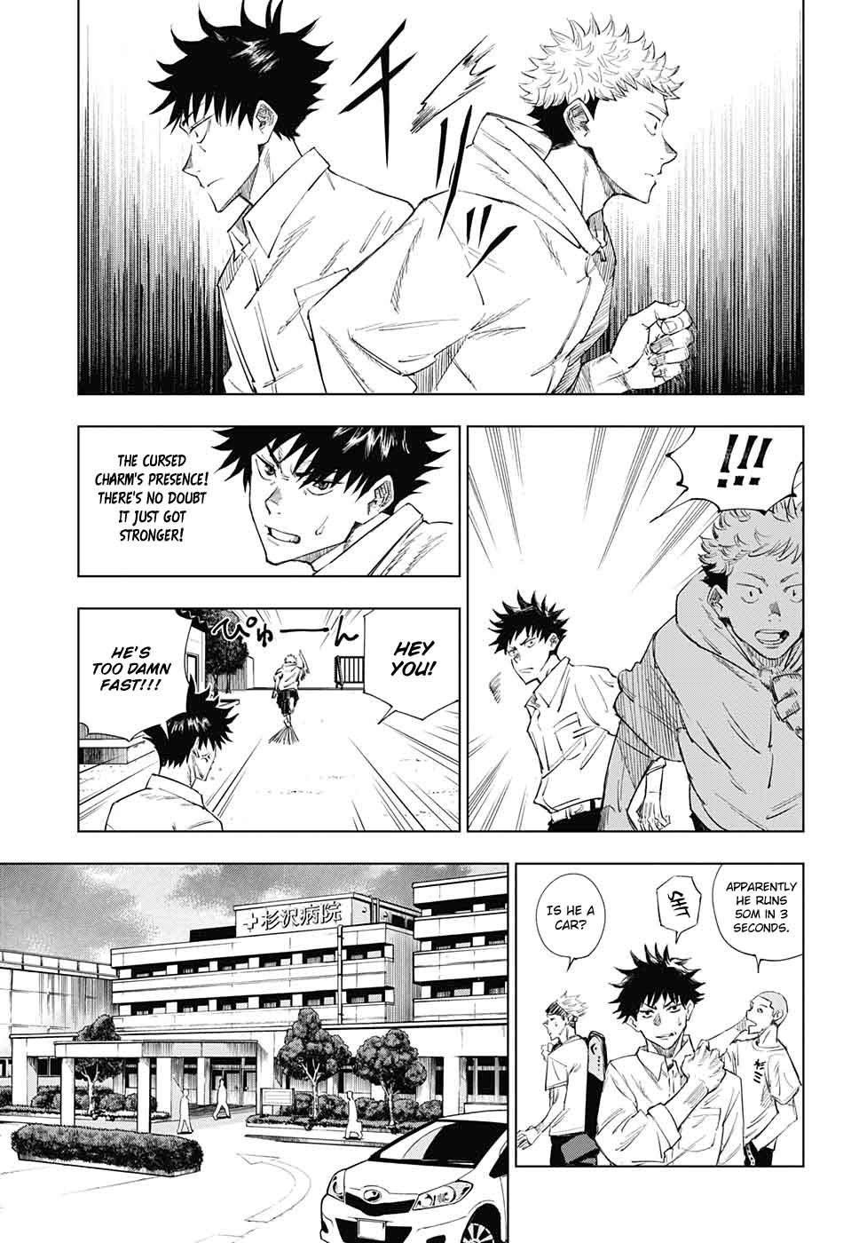 Jujutsu Kaisen, Chapter 1 image 016