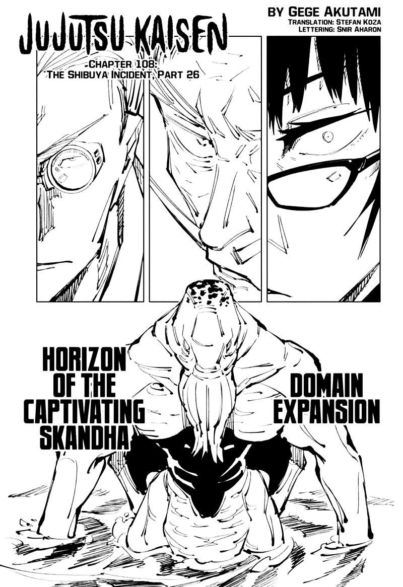Jujutsu Kaisen, Chapter 108 image 001