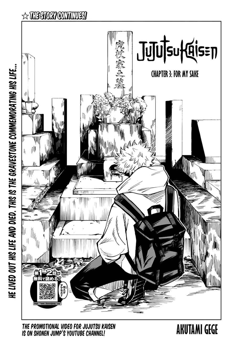 Jujutsu Kaisen, Chapter 3 image 001