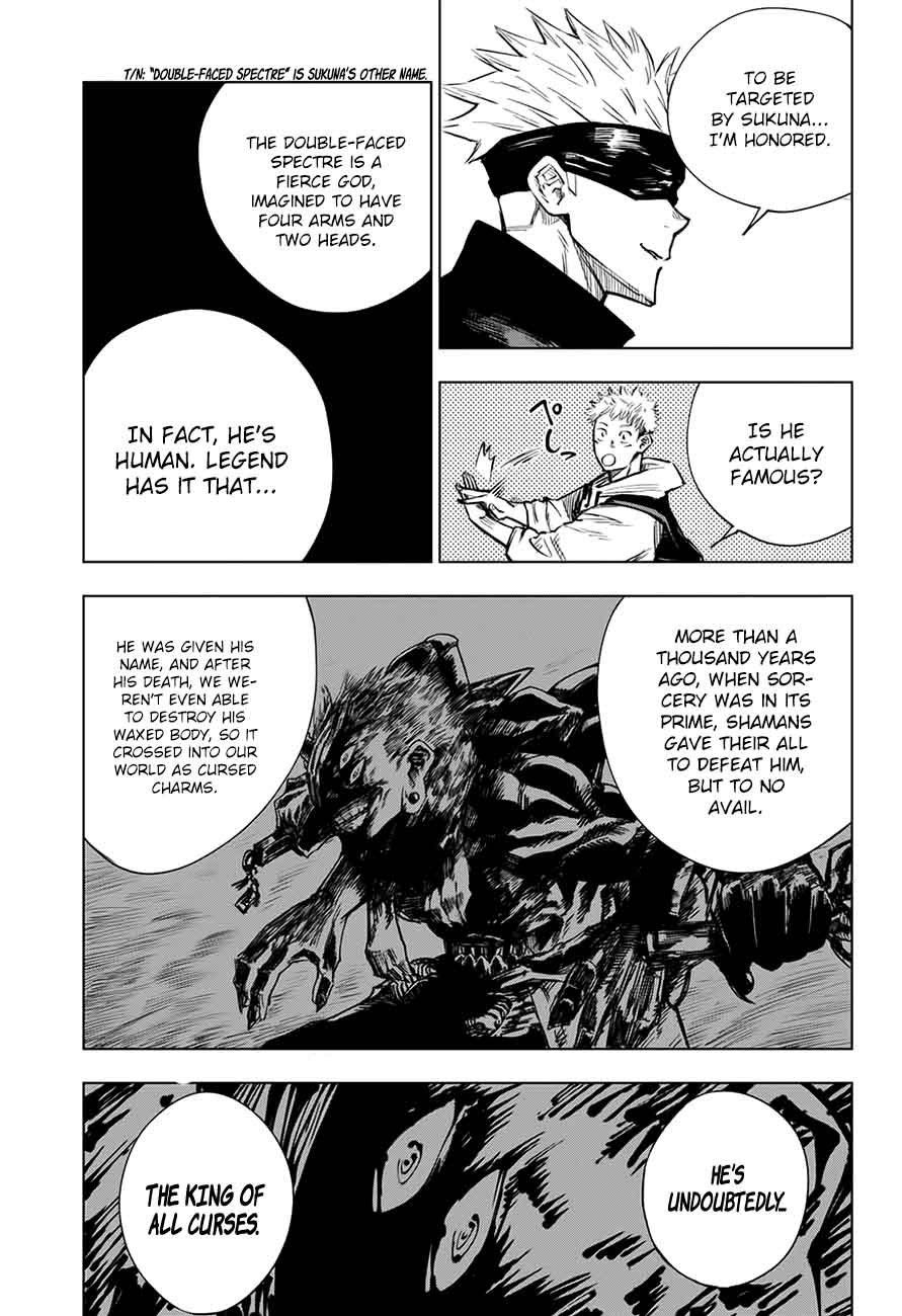Jujutsu Kaisen, Chapter 3 image 004