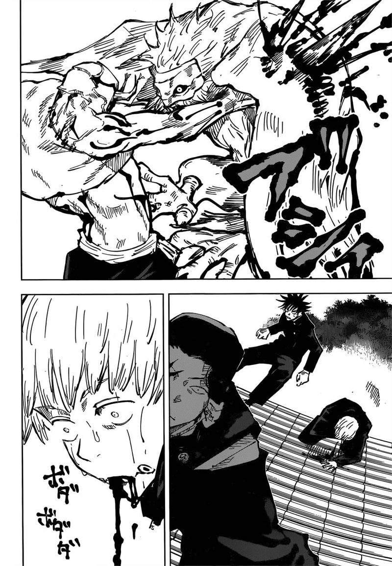 Jujutsu Kaisen, Chapter 46 image 012