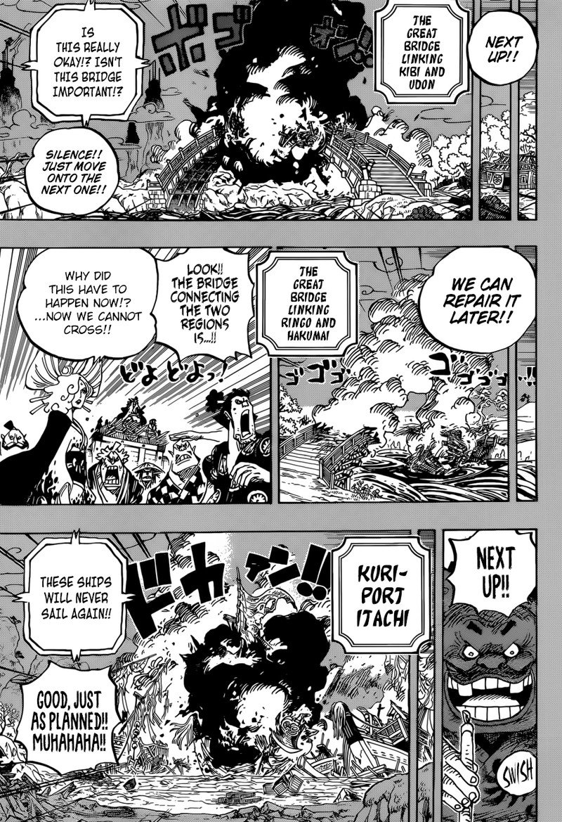 One Piece, Chapter 959 image 011