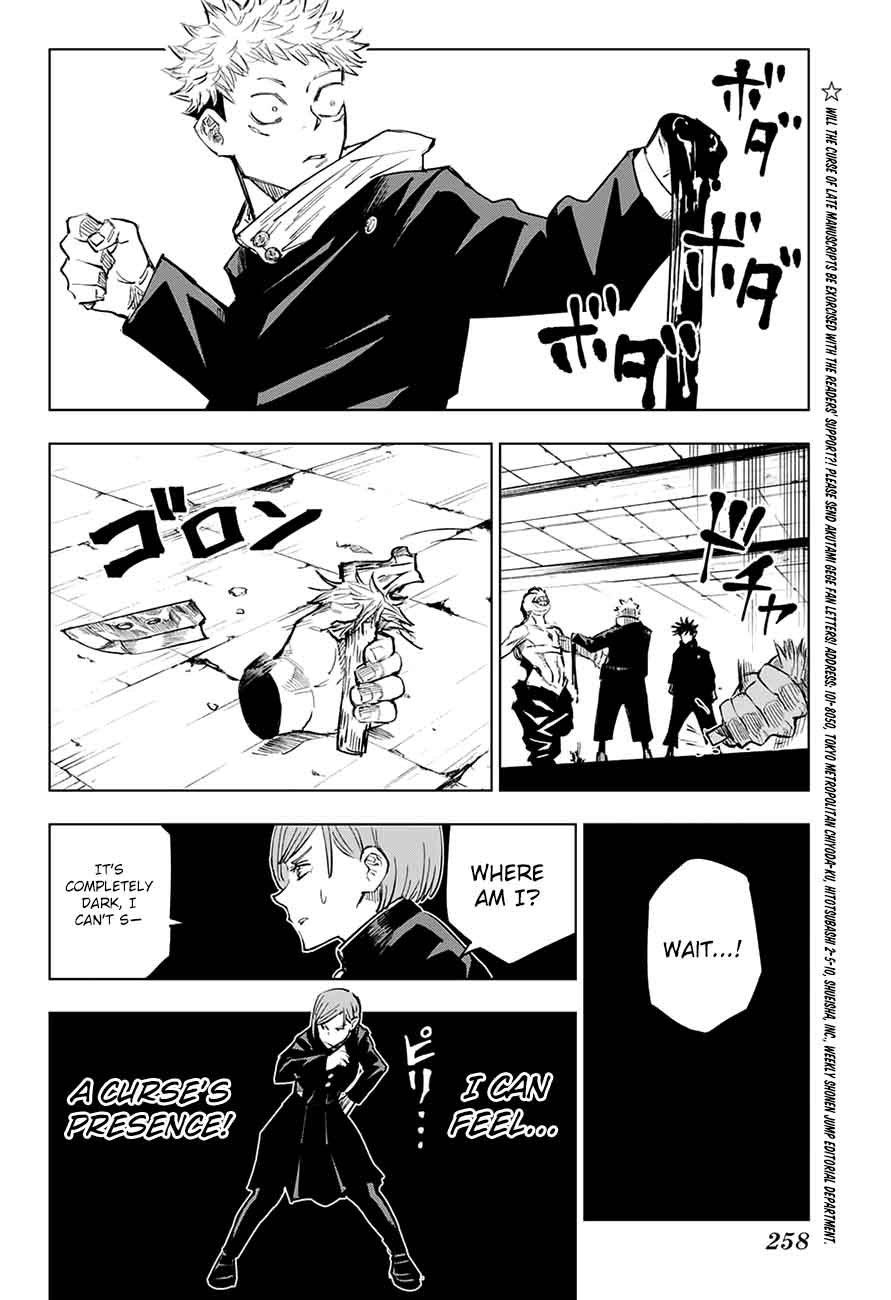 Jujutsu Kaisen, Chapter 6 image 017