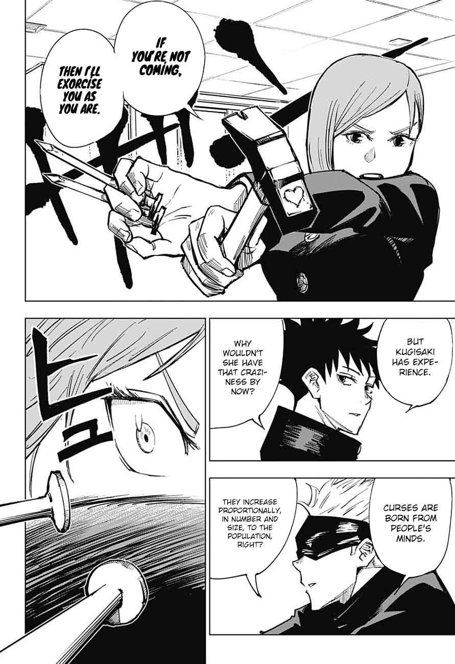 Jujutsu Kaisen, Chapter 4 image 018