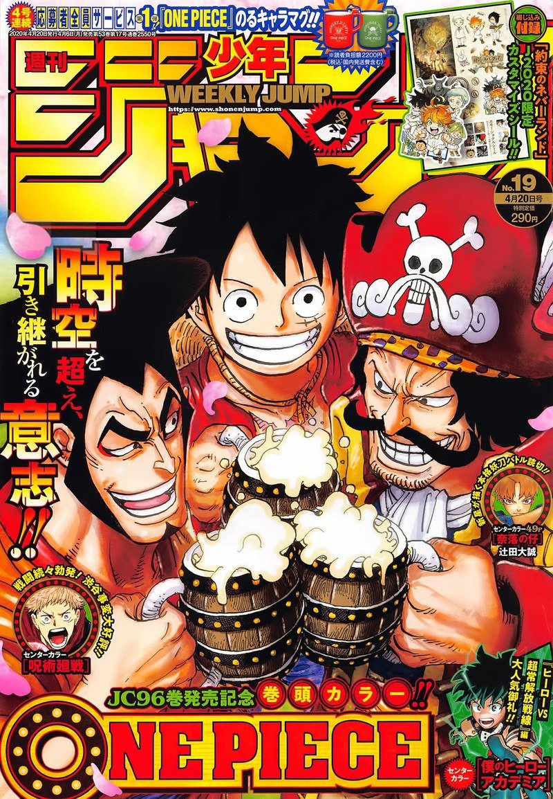One Piece, Chapter 976 image 001