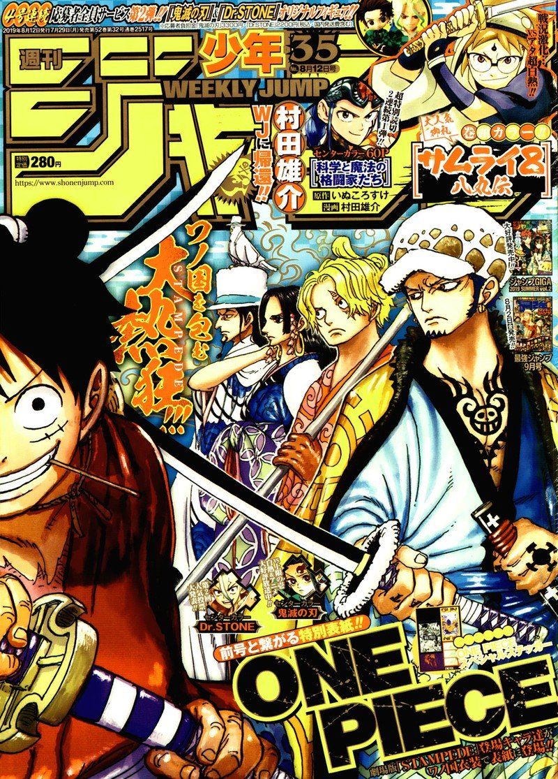 One Piece, Chapter 950 image 001