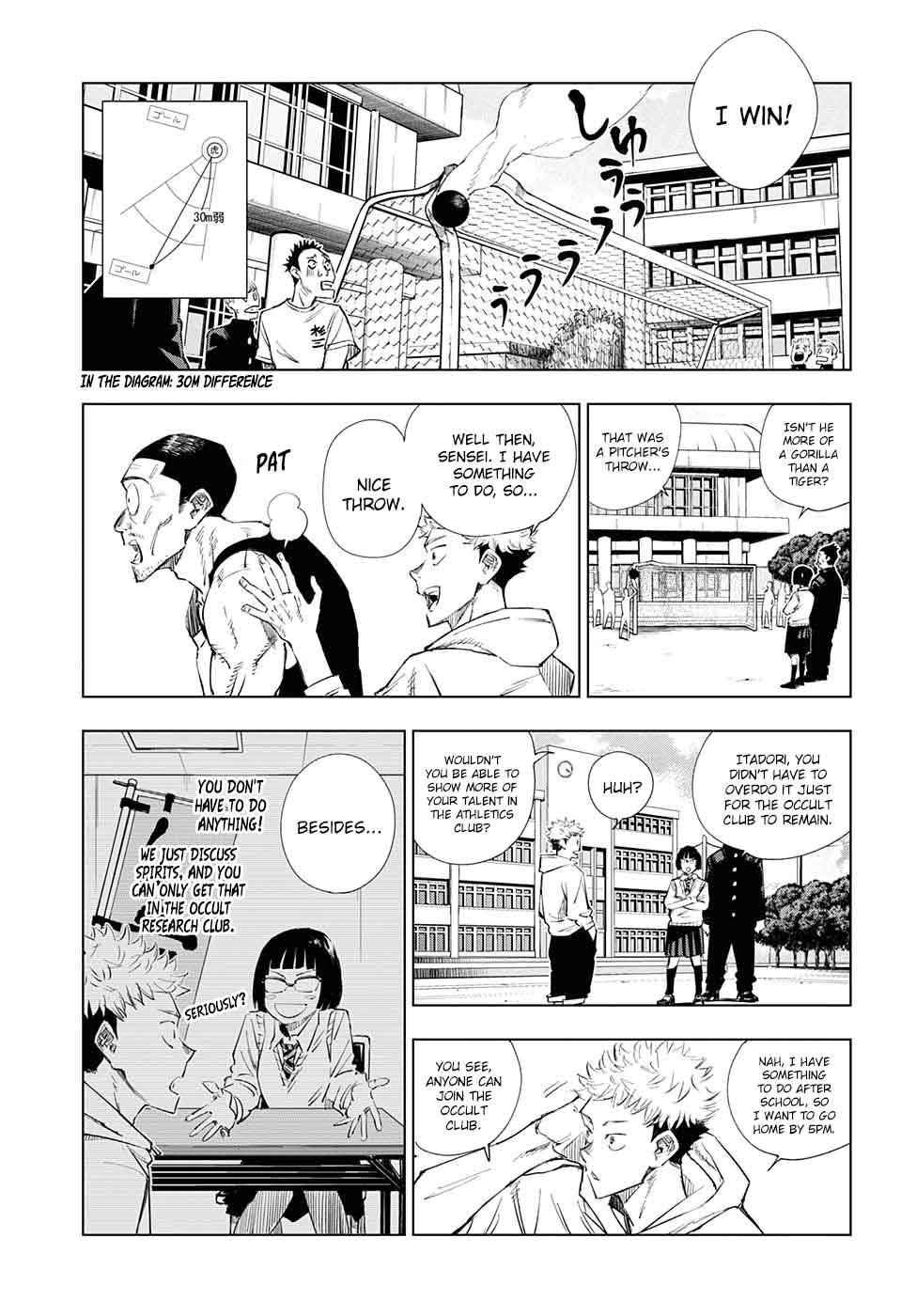 Jujutsu Kaisen, Chapter 1 image 014
