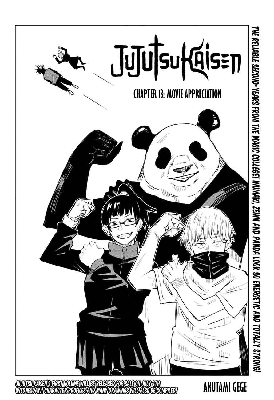 Jujutsu Kaisen, Chapter 13 image 002