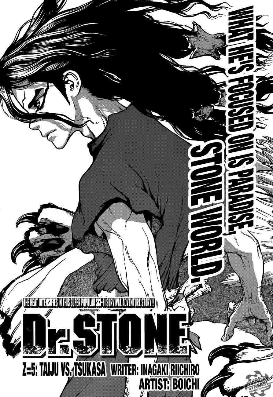 Dr. Stone : Chapter 6 - Taiju vs Tsukasa image 003