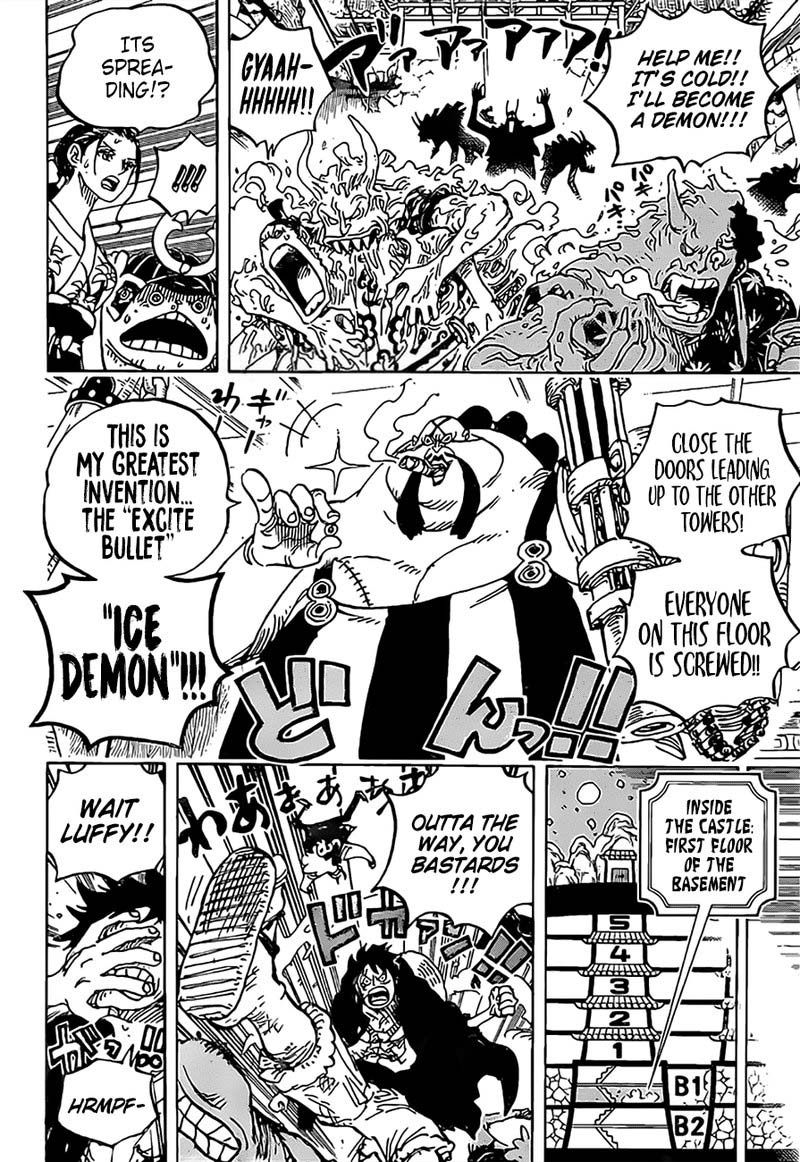 One Piece, Chapter 993 image 006