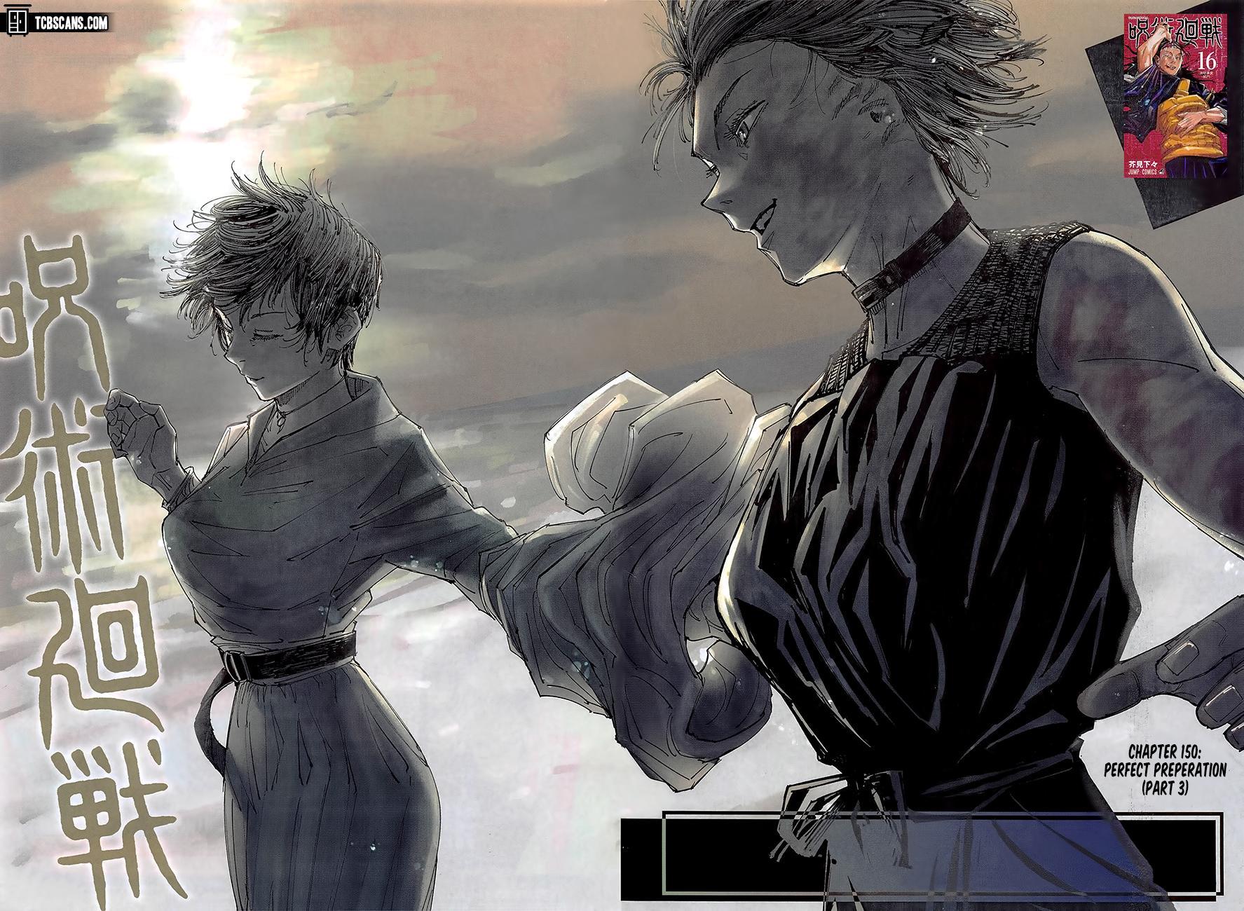 Jujutsu Kaisen, Chapter 150 image 004