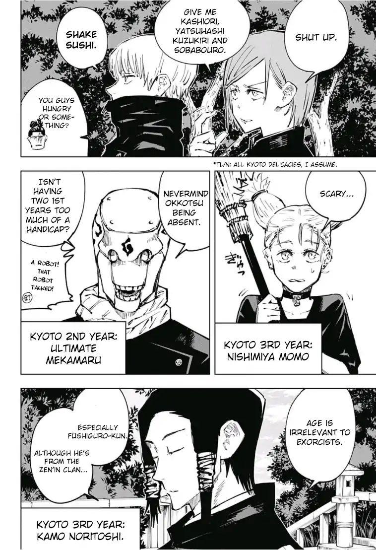 Jujutsu Kaisen, Chapter 32 image 013