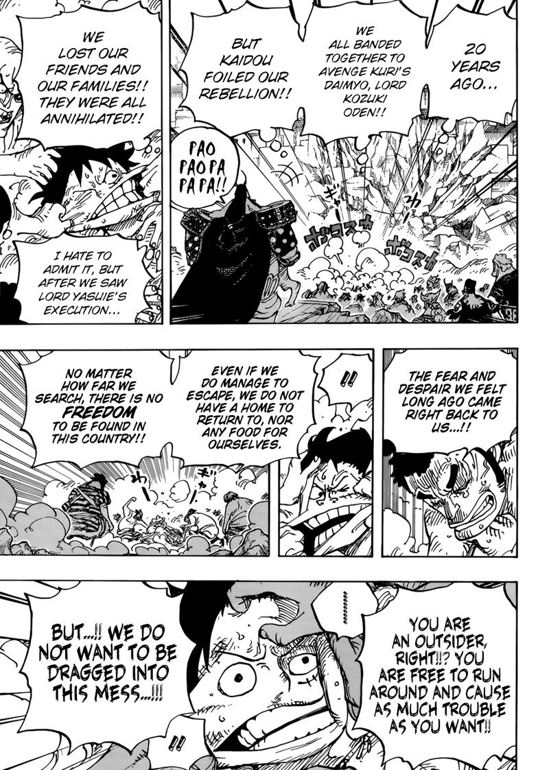 One Piece, Chapter 948 image 004