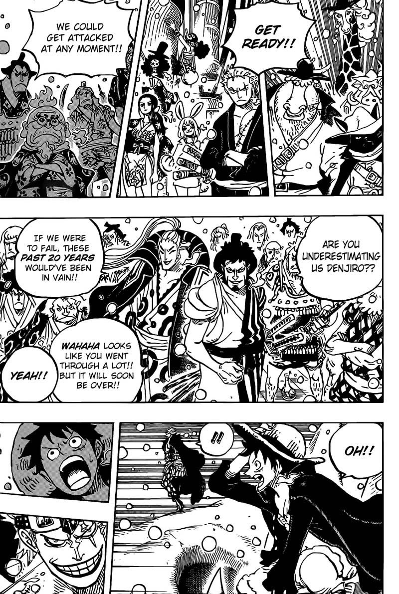 One Piece, Chapter 978 image 004