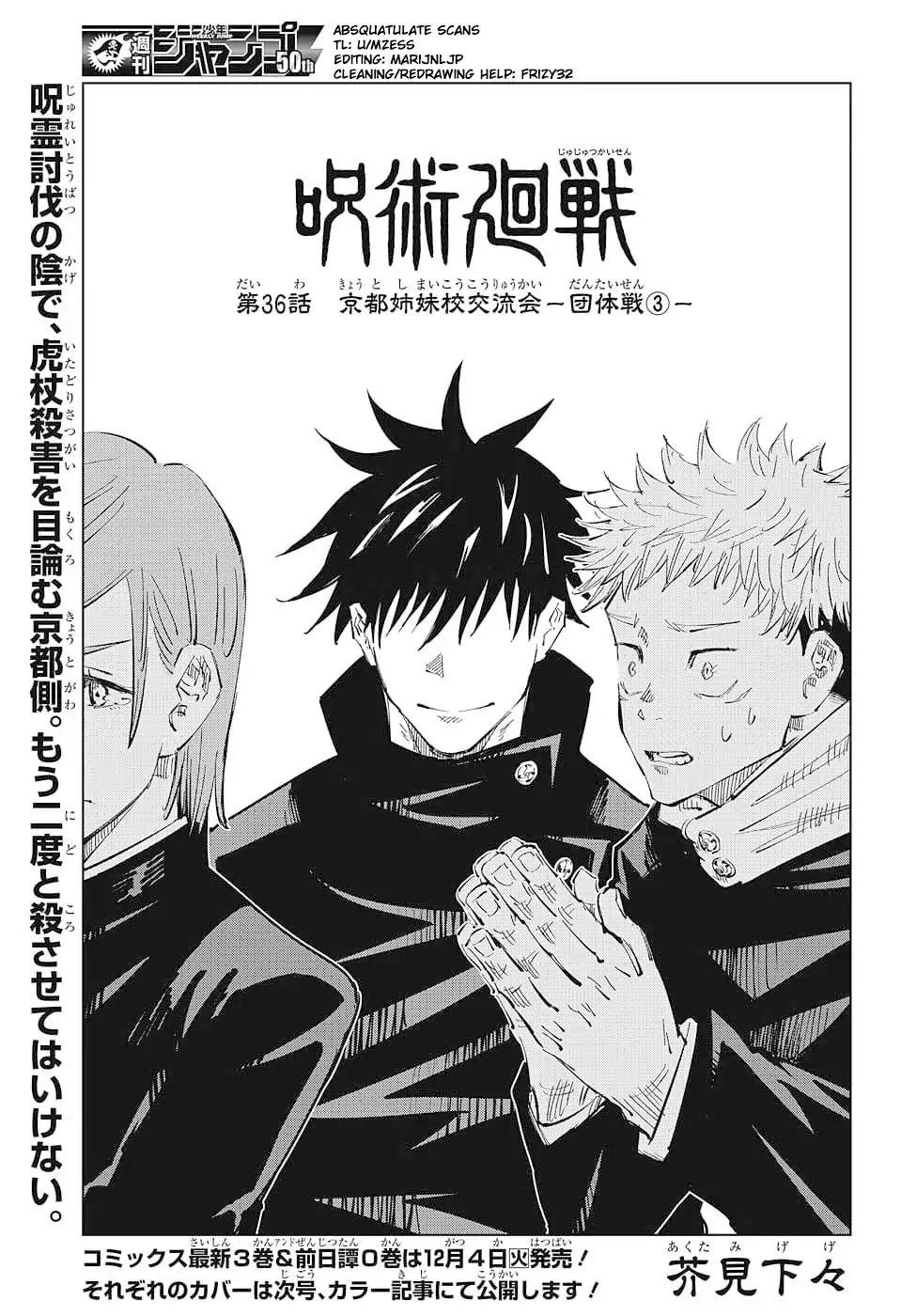 Jujutsu Kaisen, Chapter 36 image 001