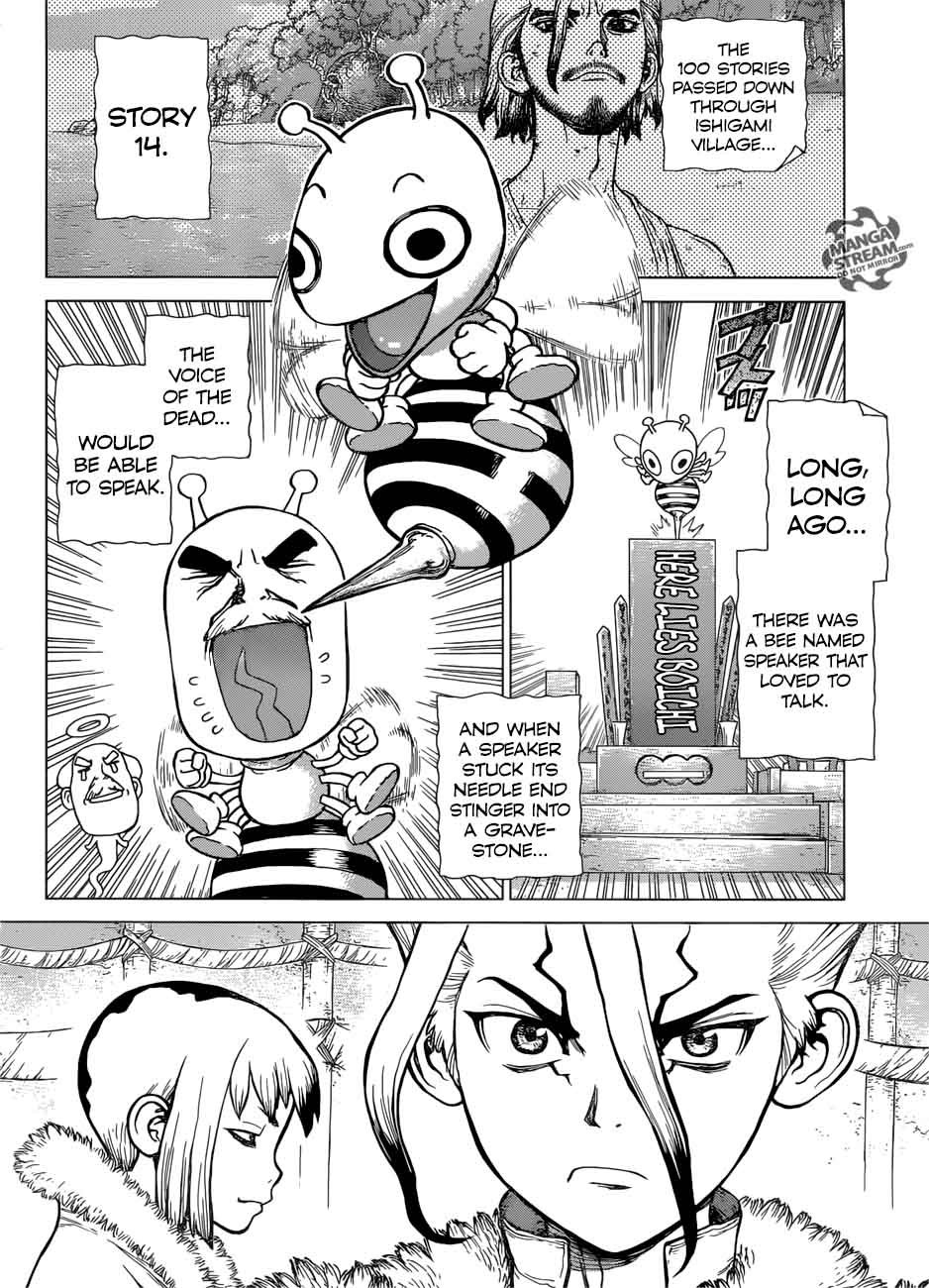 Dr. Stone : Chapter 59 - A voice sent across infinity and beyond image 011