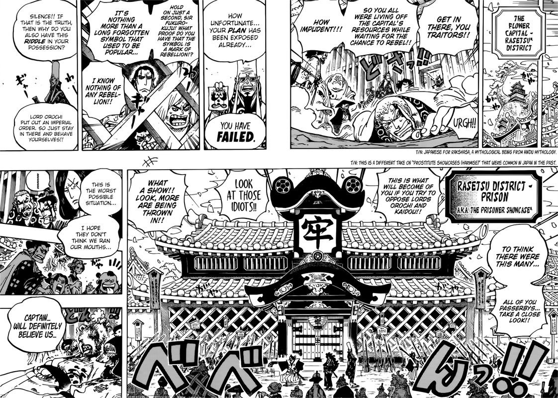 One Piece, Chapter 939 image 008