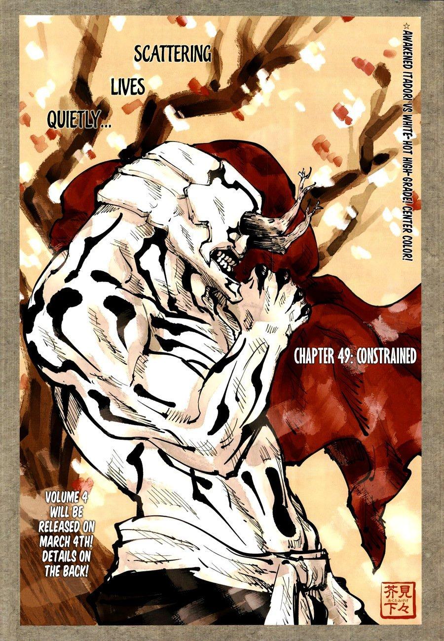 Jujutsu Kaisen, Chapter 49 image 001