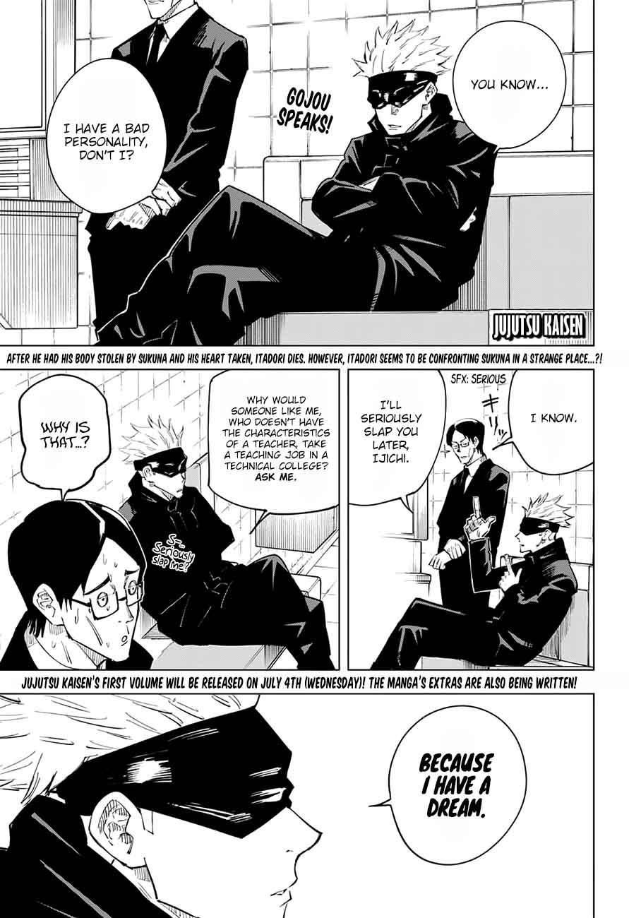 Jujutsu Kaisen, Chapter 11 image 001