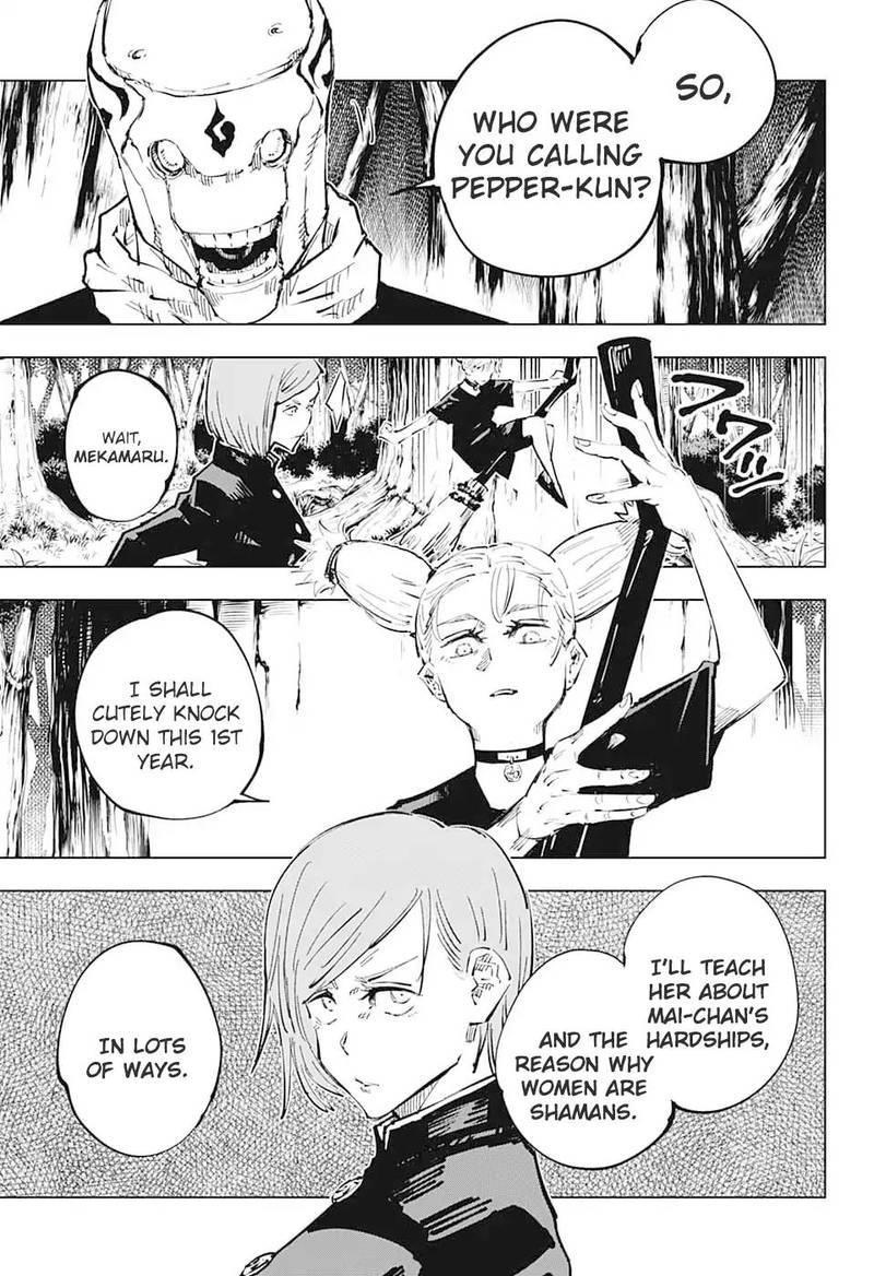 Jujutsu Kaisen, Chapter 37 image 018